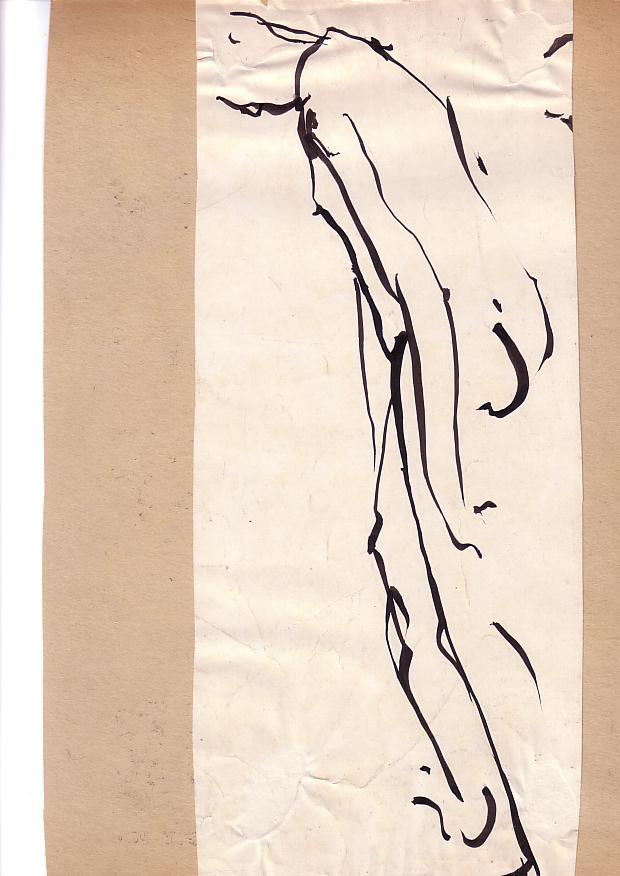 mace 19850026